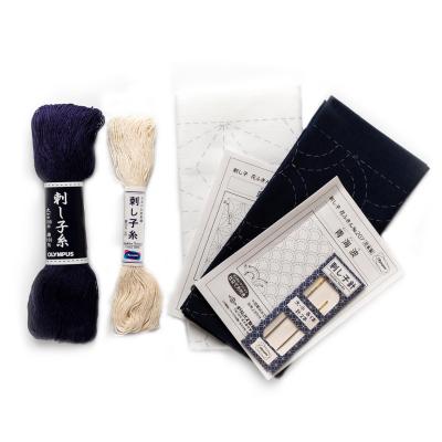 Sashiko supplies