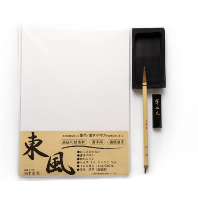 Calligraphy & ink painting supplies